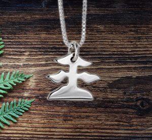 Pine Tree Pendant
